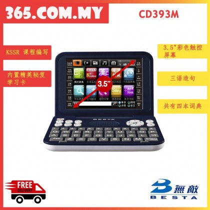 BESTA Dictionary CD393M