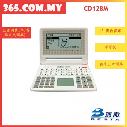 BESTA Dictionary CD128M (3.0'' Screen)