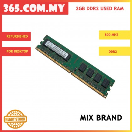 DDR2 2GB 800Mhz Desktop PC RAM (Used)